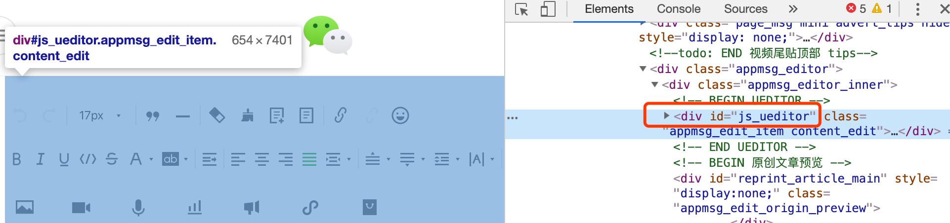 浏览器检查元素